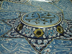 Art - Ceramic Board - Algeria (intasko) Tags: art ceramic algeria board islam craft bleu ottoman algerie medea islamic cramique artisanat dini calligraphie osmanl islamique madih ottomanstyle albusayri kamelouldramoul