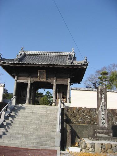 Shikoku pilgrimage(40 Kanjizaiji Temple ,観自在寺)