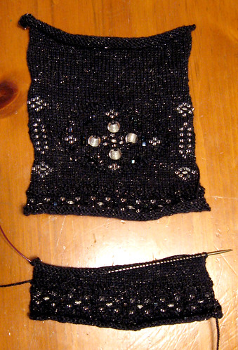 Beaded Evening Bag/Purse