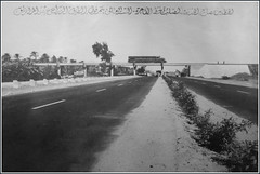 Rare railway shot (roomman) Tags: road bridge usa america us motorway diesel transport egypt engine rail railway delta nile cairo american 1950s transportation rails 50s 2008 railways 1950 dieselengine staterailway egyptianstaterailway nildedelta
