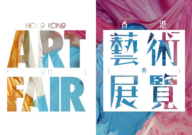 ART(UN)FAIR