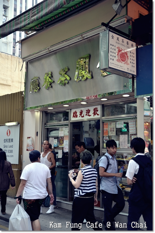 Kam Fung Cafe @ Wan Chai