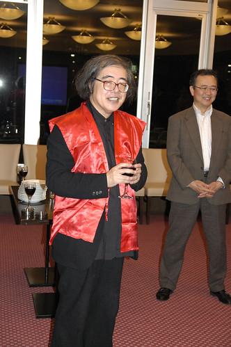 丸山先生還暦祝いパーティ, ハートンホテル東品川