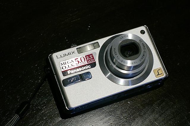 Panasonic FX-7