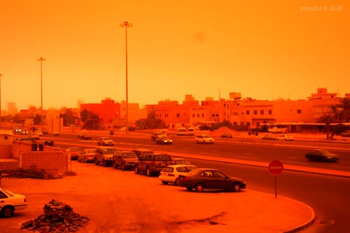 Red Planet - Kuwait - Salmiya