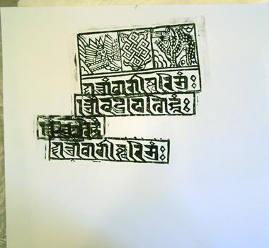 TibetBlock#4