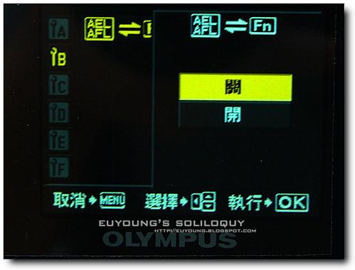 menu_59 (by euyoung)