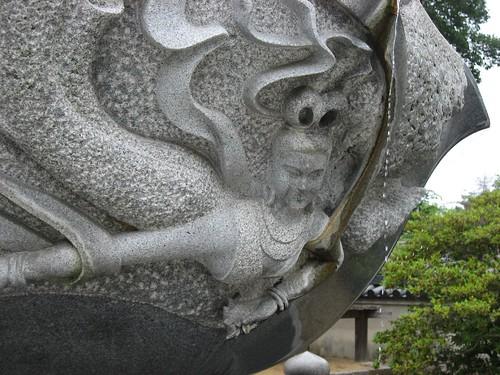Shikoku pilgrimage(84 Yashimaji Temple,屋島寺)