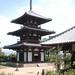 法起寺:法起寺三重塔