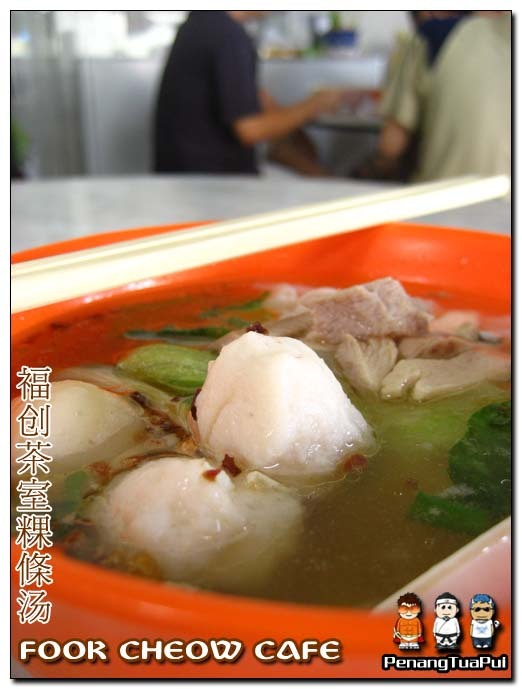 Penang Food, Hutton Lane, Koay Teow Th'ng, Hawker Food