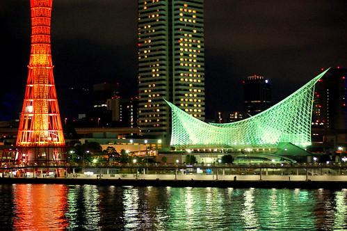 Port Kobe at Night