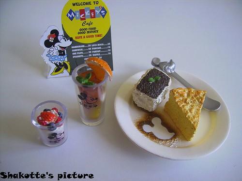 Re-ment : miniatures japonaises 2782128266_5bb2a27a95