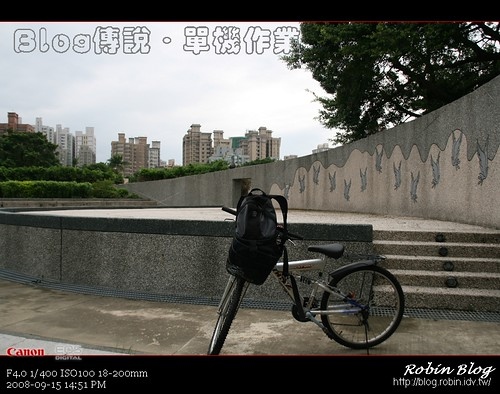 你拍攝的 20080915夏日Blog傳說-單機作業020.jpg。
