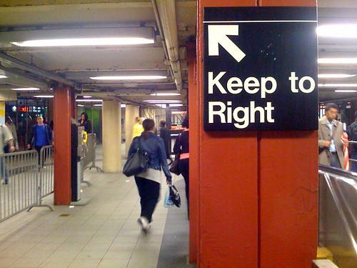 NYC subway signage FAIL