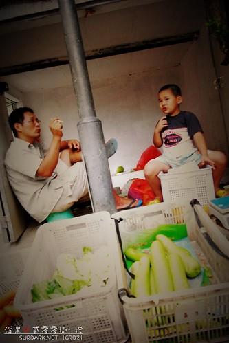 20081005父子菜摊.jpg