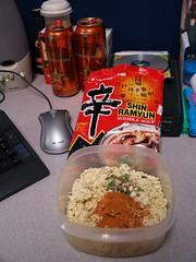 Shin Ramyun Lunch