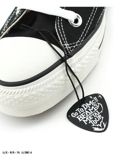 DMC x Beams Guitar Pick Shoe Tag