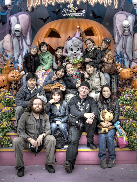 Everland Group Shot HDR