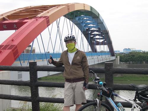 第一座彩虹橋