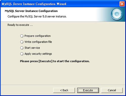 MySQL_config_05