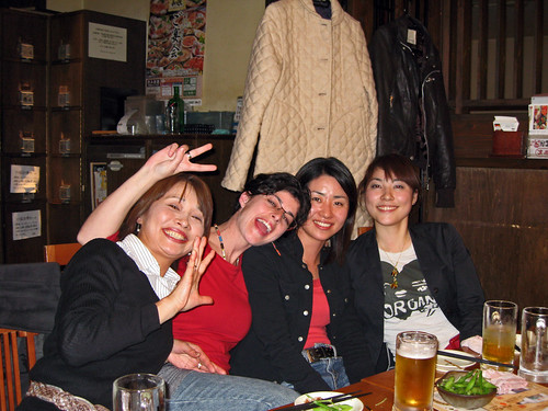 Watami solteras y yo