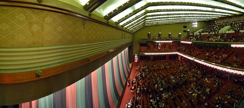 kabukiza*West Wing(3F) [horizontal view]