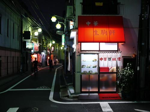 Chinese Restaurant in the Backstreets of Ikebukuro