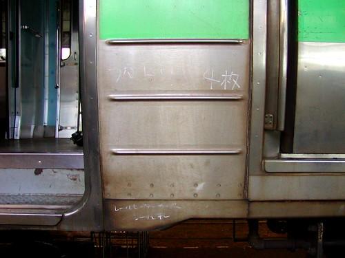 Steel paneling Before