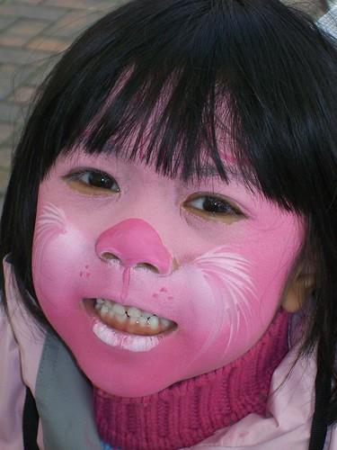 pink rahil zoo001