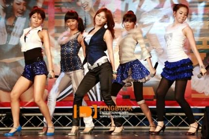 2008maythailandpingbookwondergirls
