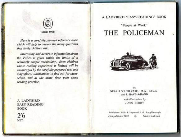 police_1
