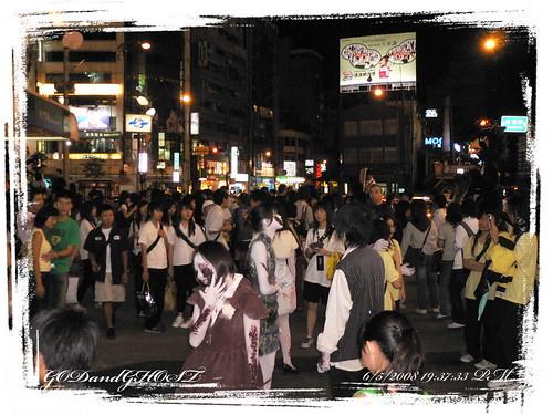 Taiwan_day1_013