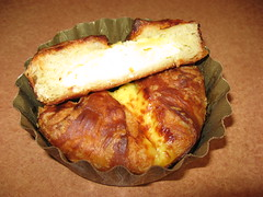 Panera Bread: Four cheese baked egg souffle (sliced another view)