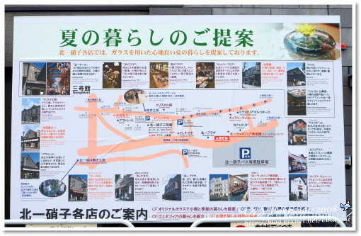 Hokkaido_0992