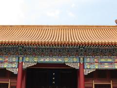 China-0123