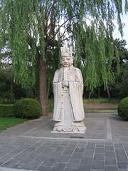 China-0544