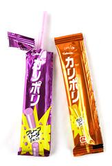 Karipori Candy Packets