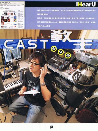 Next Mag 9/2008