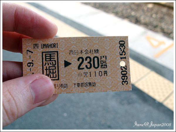 081007_18_小火車