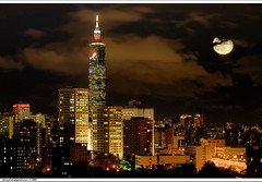 moon and pink ribbon  (*dans) Tags: moon skyscraper taiwan ntu taipei taipei101 lovepeace breastcancer pinkribbon clinique  101  5photosaday estelauder    worldtrekker reflectyourworld  pinkribboncampaigns2008