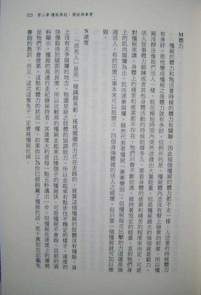 IMG_0492