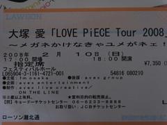 演唱會的票