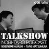 NOBI-TARO PODCAST by NOBUYUKI HAYASHI + TARO MATSUMURA - TALKSHOW