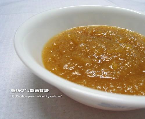 蘋果醬 Apple Sauce