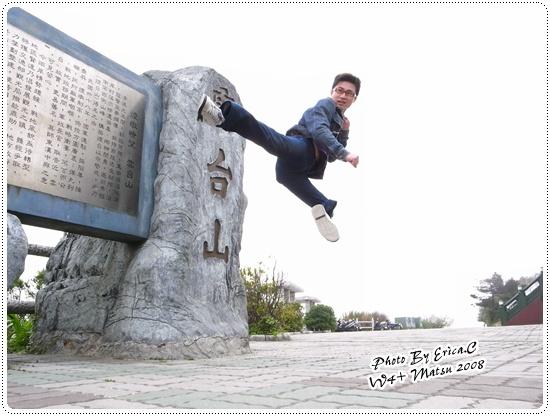 雲台山 (7)