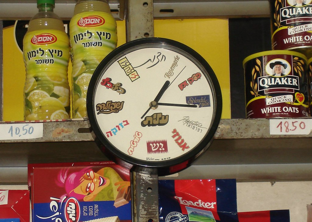 Old Elite Clock