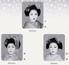 ichiteru katsuho katsuru (maiko.gallery) Tags: japan kyoto maiko geiko geisha hanamachi kamishichiken kitanoodori ichiteru katsuru katsuho