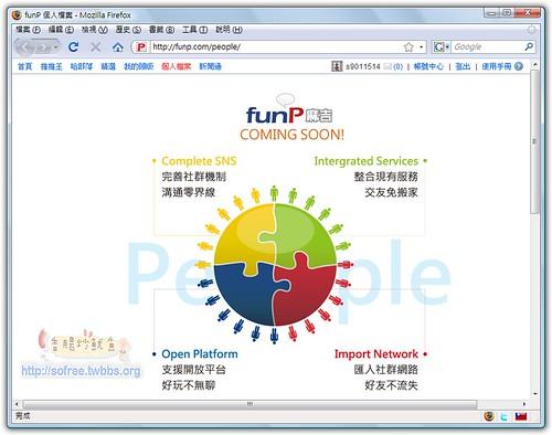 funP麻吉-2
