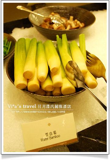 【日月潭雲品大酒店】南投日月潭雲品酒店-早、晚用餐篇