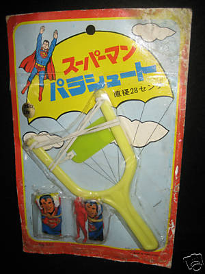 superman_japaneseparachute.JPG